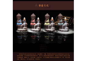 Backflow Incense Burner - Little Monk (C007-C010)
