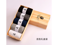 High Quality Cotton Men Business Socks Value Pack With Box (F001)