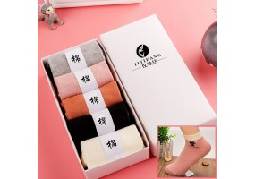 High Quality Cotton Women Socks Value Pack With Box (F003)