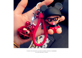 Korean Cute (Mo Qi Qi) Car or House Key Chain - (F008)