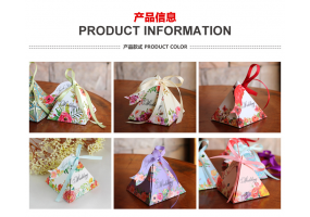 Wedding Candy Gifts Box / Door Gifts / Pyramid Shape - (W025)