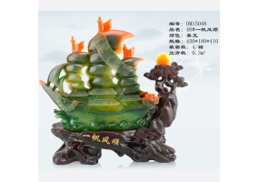 Sailing Ship Model  一帆风顺风水帆船  Fengshui Decoration  - (D031)
