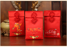 Red Packet / Ang Pao - Silk Material - (A028) 11 Pcs Set