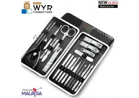 21 in 1 Manicure Pedicure Set Travel Nail Clippers Kit Stainless Steel Nail Cutter Care Set Beauty Cosmetic Tools With Travel Case