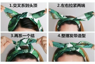 5 Pcs Set Headband Woman Girls Accessories Head Band Hairband (F024)