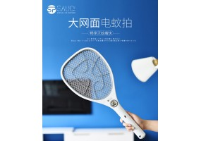 Rechargeable Electric Mosquito Fly Killer Bug Zapper Racket Swatter- Bright LED Light - Unique 3-Lay