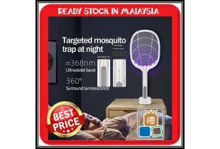 2 in 1 1200mah Rechargeable Portable 3000W Electric Insect Racket Mosquito Insect Killer