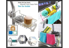 Kitchen Stainless Steel Faucet Sink Sponge Holder, Water Tap Soap Sponge Storage Rack, Sink Dishwash