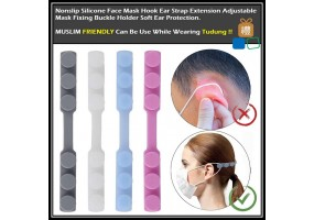 1PC Nonslip Silicone Face Mask Hook Ear Strap Extension Adjustable Mask Fixing Buckle Holder Soft Ear Protection