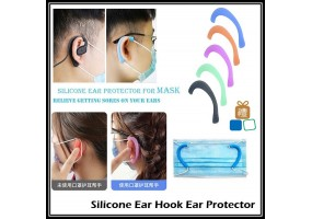 Pair Anti-Slip Silicone Mask Ear Hook Grips Soft Pain-resistant Ear Protector