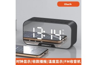 9 in 1 Wireless 5.0 Bluetooth Speaker Alarm Clock Mirror TF Card Aux FM Radio Portable Speaker