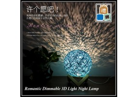 Dimmable Night Light Nordic Style Decorative Table Bedroom Lamp LED Rattan Ball 3D Light Night Lamp