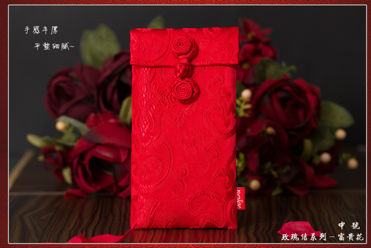 Red packet fabric material a001 a003 3 pcs set for Ang pao decoration