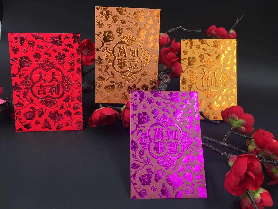 Red packet paper material a015 a0 end 6 15 2020 4 24 pm for Ang pao decoration