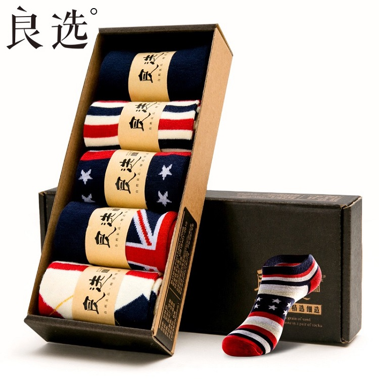 High Quality Cotton Men Ankle Socks Value Pack With Box  (F002)