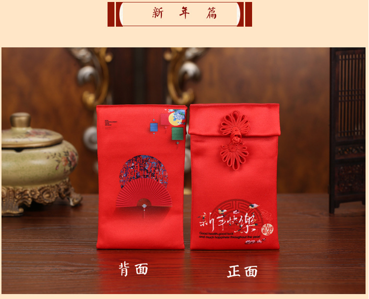 Red Packet - Fabric Material - (A028) 11 Pcs Set