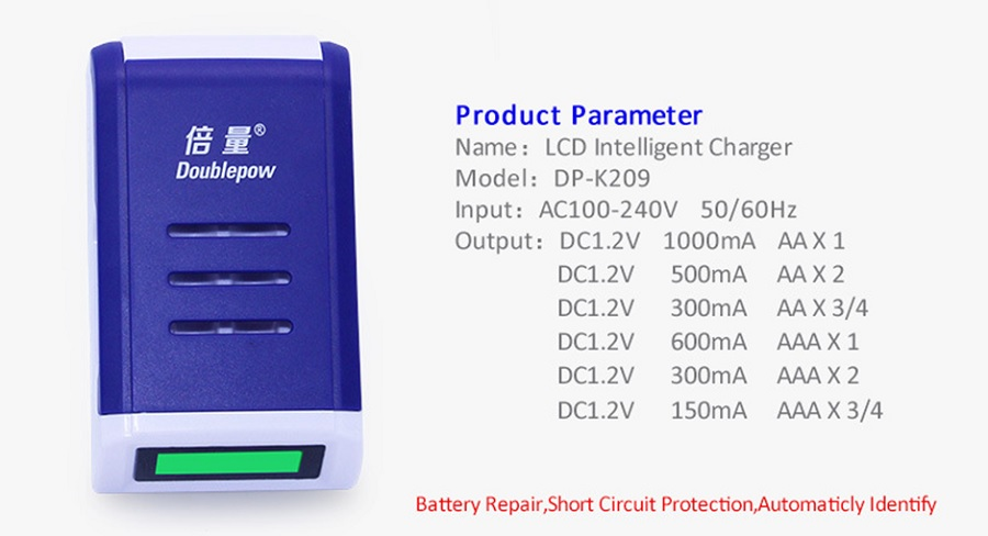 Doublepow AAA and AA Rechargeable Battery & LCD Battery Charger