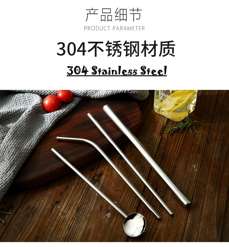 6 In 1 304 Stainless Steel Straw Set Metal drinking Reusable Straw (Free Random Pouch)